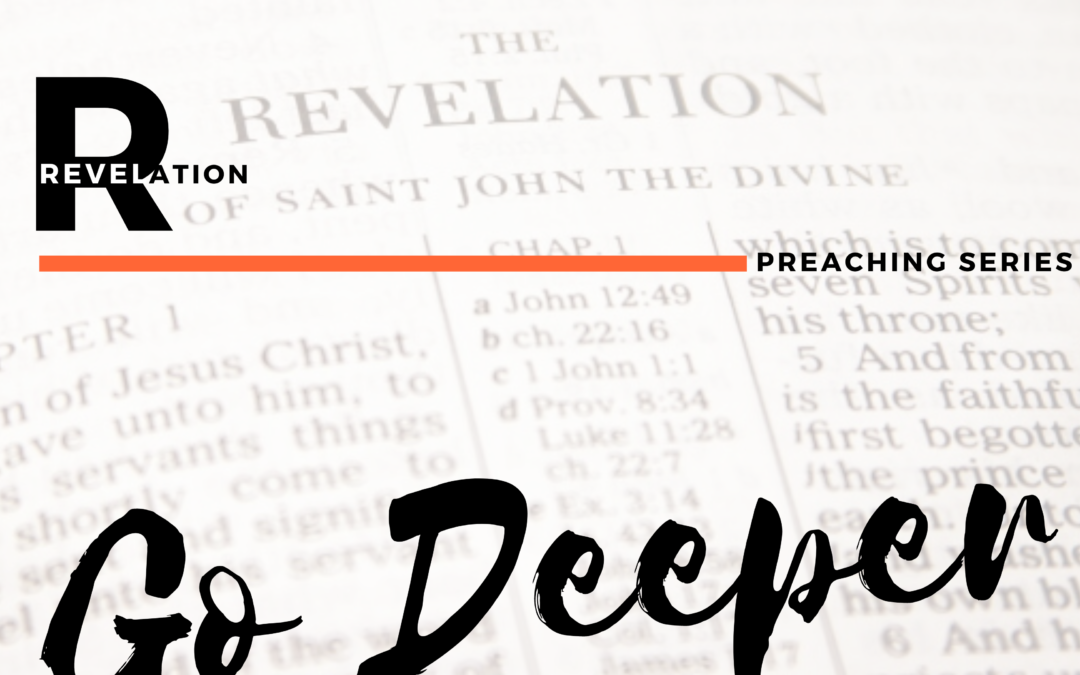 Going Deeper with Revelation (2): the issue of judgment